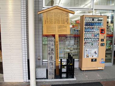 2010.7.21-ryoma-2.jpg
