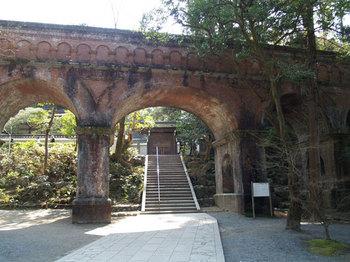 水路閣は南禅寺境内にあります