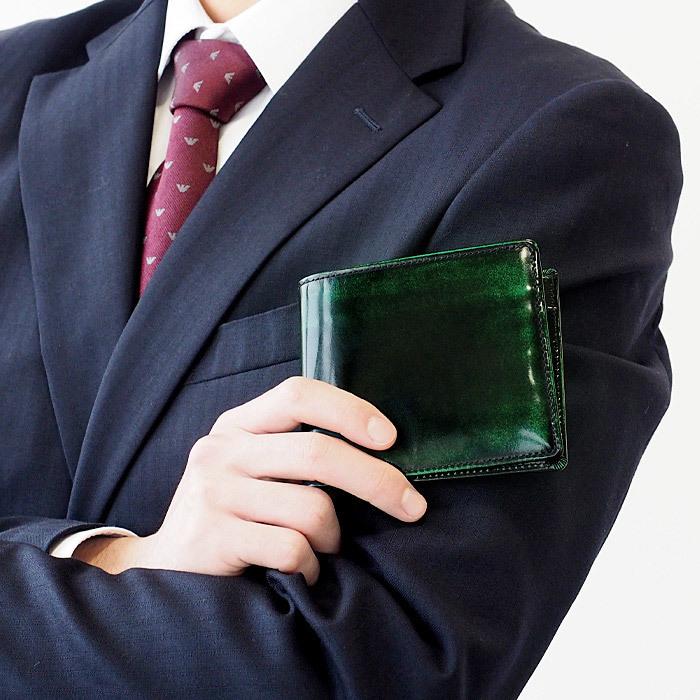 """革工房PARLEY(パーリィー) """"Parley Classic"""" (パーリィークラシック) 二つ折り財布 プレミアム ジョージアグリーン"""